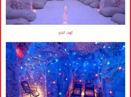 ホテル写真: قرية جميرا بيتش -مرسي مطلروح ميدان السمكتين