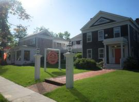 Hotel photo: Bridgehampton Inn