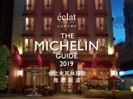 Hotel near Tchaj-wan