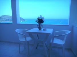 Hotel photo: Annita Studios