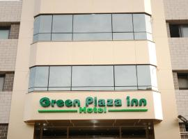 酒店照片: Green Plaza Inn