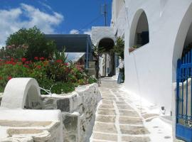 Hotel near איוס