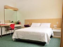Hotel near מלזיה