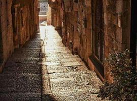 Фотография гостиницы: Jerusalem Old City