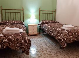 Fotos de Hotel: Infanta Doña María, a 5 minutos del centro