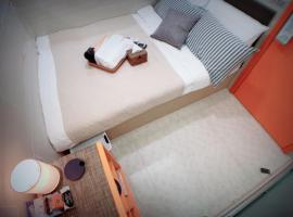 Фотография гостиницы: Sleeplicity