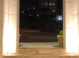 Hotel photo: الخيل