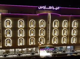 A picture of the hotel: ميرا هاوس للشقق الفندقية