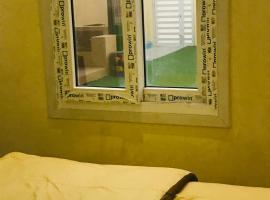 Hình ảnh khách sạn: جلكسي VIP