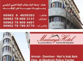 Hotel photo: Mamaya Hotel