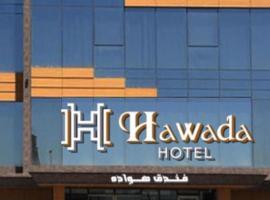 Hotel photo: Hawada Hotel