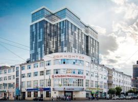 Hotel near Екатеринбург