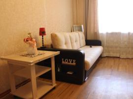 Hotel photo: 963 Rue Sigouin