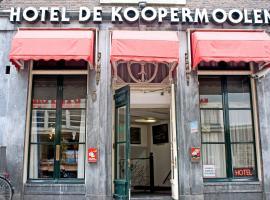 Hotel near Нидерланды