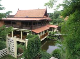 A picture of the hotel: Luang Chumni Village