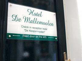 Hotel near Holandia