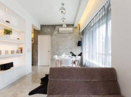 Hotel photo: Quality Comfort Location Quiet Apartment