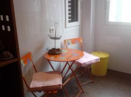 Hotel photo: Apartamento La Quintanilla