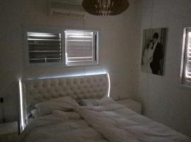 Hotel foto: רחוב מיכל לייב כץ 11 דירה