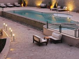 Hotel Foto: Hilton Garden Inn Tucuman