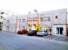 Hotel photo: Plaza Hotel