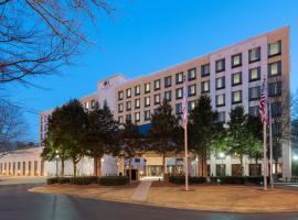 Hotel photo: DoubleTree by Hilton Atlanta Airport