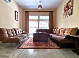Hotel fotoğraf: West House Apartments Hamra