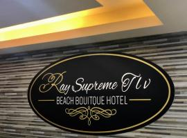 酒店照片: Ray Supreme TLV Beach Boutique Hotel