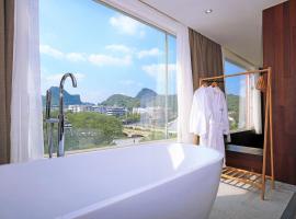 Hình ảnh khách sạn: One carat Hotel Guilin