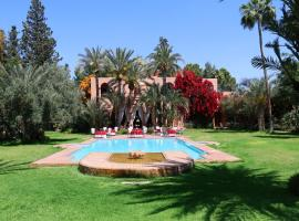 Hotel photo: Dar Ayniwen Garden Hotel & Bird Zoo