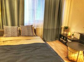 Foto do Hotel: Beautiful apartment close to old town and airport