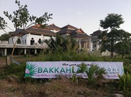 A picture of the hotel: Bakkahland Farm and Resort
