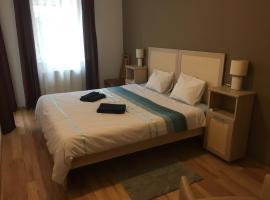 Hình ảnh khách sạn: Geri Apartman Miskolc