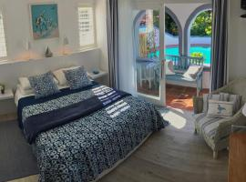 Hotel photo: Le Petit Phare,