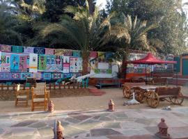 A picture of the hotel: Fenti Camp Resort