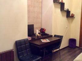 Foto do Hotel: Modern and comfortable apartment