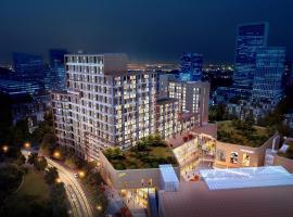 Hotel photo: Thumb Plaza Apartel Qingdao Sunland