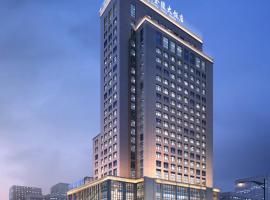 A picture of the hotel: Jinling Grand Hotel