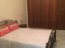 מלון צילום: Boulevard Moulay El Abbas N:5 mtalsi Appartement