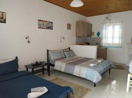 Hotel near Sciato