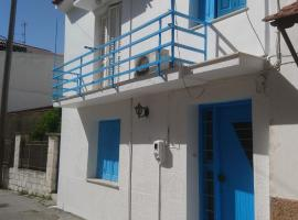 Hotel photo: Maison de vacances Samos