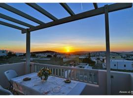 Hotel photo: Memories Of Milos