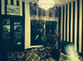 Hotel Photo: Rue aboutayeb al moutanabi