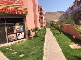 รูปภาพของโรงแรม: Dream Land Cosy Apartment