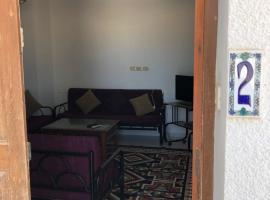 Hotel photo: Diar Farah 2