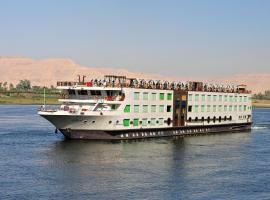 Hotel photo: M/S Esplanade Cruise - From Luxor 04 & 07 Nights Each Monday - From Aswan 03 & 07 Nights Each Friday