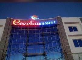 ホテル写真: Chalets in Cecilia Hurghada