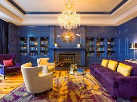 Hotel photo: DoubleTree by Hilton Historic Savannah