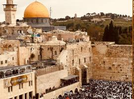 Hotel kuvat: Western wall center love and peace