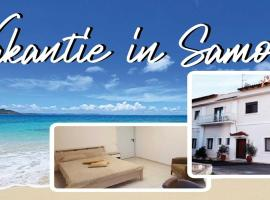 Hotel photo: Appartement Samos